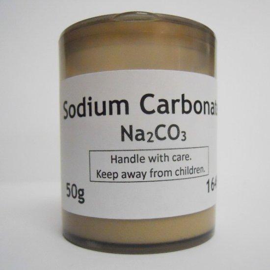 Sodium Carbonate 50g [CH997] - R20 00 : EXPERILAB, Online Store